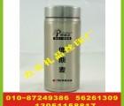 北京金属杯印字 公司保温杯丝印字 会议骨瓷杯印刷字