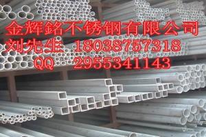 北海316不锈钢无缝管全球购