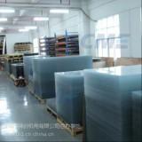厂家直销防静电PC等高品质进口防静电板材