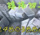 上海专业加厚墙打墙洞