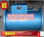 广汉高频智能电子水处理仪 绵竹 罗江 中江碳钢材质电子除垢仪