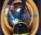 自吸式长管呼吸器(dfzxs-i)