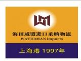 上海刺猬紫檀进口报关|清关手续费用|木材拉丁品名