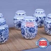 包装罐花茶包装罐价格定做陶瓷茶叶罐