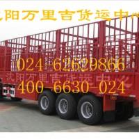 沈阳到西安物流 到陕西西安货运专线公司