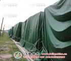 广州防水盖货蓬布 三防防雨篷布 防晒防尘篷布制品