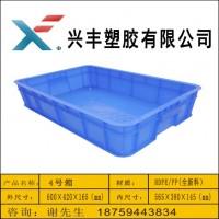 4#塑料周转箱,食品收纳箱
