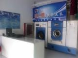 藁城干洗店加盟连锁 一套干洗机多少钱 干洗机