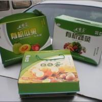 北京礼品盒厂大米礼盒