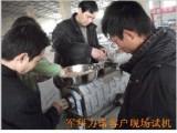 带馅面条机价格 北京带馅面条机 带馅面条机厂家 彩色带馅面条