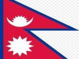 从尼泊尔进口报关所需手续与要求