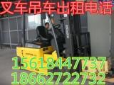 """上海市市场价""""叉车秤"""""""