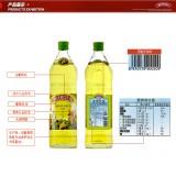 上海机场清关 西班牙伯爵橄榄油进口清关