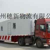 黄埔港集卡拖车黄埔港拖车运输黄埔港拖车带柜运