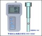 合泰 正品 手提式微电脑导比电阻/温度计 HTC-203U