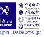 非洲木材进口清关找华捷通,广州黄埔港代理木材进口报关公司