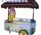 滕州无电冰淇淋车|压花成型机冰淇淋车