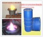 环保油增热稳定剂 高旺公司甲醇油增热助燃剂质量永存