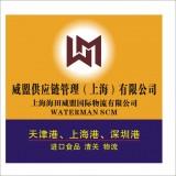 宁波港咖啡进口中文标签如何制作/代理报关标签设计/仓储清关