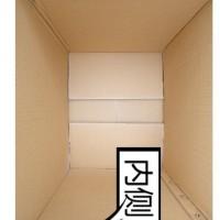 大号五层发货用打包纸箱/春运/寒暑假整理物流快递纸盒批发