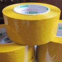 包装辅材4.8CM宽厚2.9CM高粘黄色封箱胶带胶纸/胶带