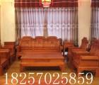 东阳鲁创红木喜从天降沙发缅甸花梨木大果紫檀花梨木家具