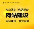 江阴南闸街道网址申请注册:40