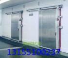 保鲜冷藏冷库销售安装茶叶冷库食品冷库设计