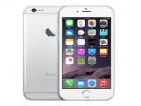广州供应苹果iPhone 4 8GB(联通版)