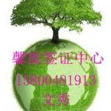 缅甸签证办理缅甸商务签证缅甸签证材料