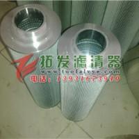 拓发生产P568621  P568622液压油滤芯