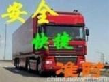 香港发货到上海物流公司|进口清关物流|进口清关货贷