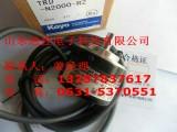 石材机械编码器正品批发TRD-J300-RZ