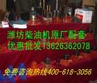潍坊100千瓦小型水冷电调柴油发电机优质商家