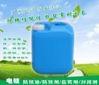 供应117水溶性抗盐雾防锈剂 水溶性封闭剂 水溶性防锈油