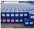 广州黄埔港进口原木木材进口报关代理 流程 费用