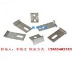供应T型码T型焊接码T型烧焊码不锈钢干挂件厂家