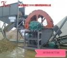 多轮筛沙水洗沙设备 全套清洗沙石子设备 去除石粉洗沙机设备厂