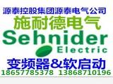 浙江变频器生产厂家东芝三菱|施耐德变频器|西门子变频器
