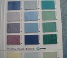 供应洁福同质透芯PVC塑胶地板