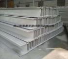 PVC集水槽 24*
