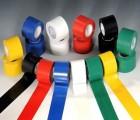 保护胶带 防刮伤胶带 PVC胶带