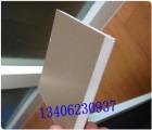 防水环保橱柜板材 pvc发泡板硬结皮