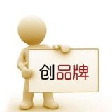 中山广告公司