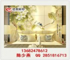 深圳爱普生UV-LED背景墙平板打印机