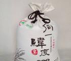 辽宁大米帆布袋定做帆布杂粮袋薏米包装袋糯米袋定制