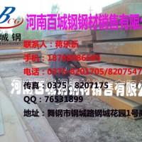 SA516Gr70(R-HIC)|SA516Gr70(HIC