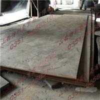 DT4太钢纯铁中板报价