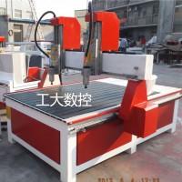 GD-1625棺材雕刻机棺木寿材骨灰盒雕刻机