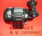 广东大流量高扬程机械密封泵厂家源立实业最专业